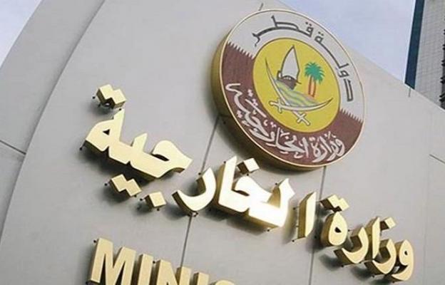Le ministère des Affaires étrangères du Qatar. © DR