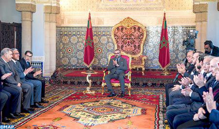 Programme Intégré d'Appui et de Financement des Entreprises : des taux d'intérêts historiquement bas au Maroc. © DR