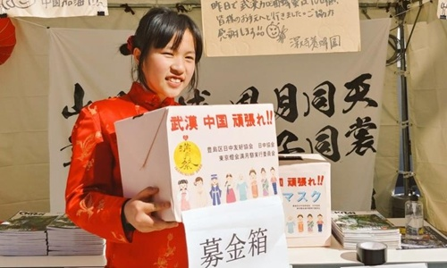 A 14-year-old Japanese girl raises donations for Wuhan, capital of Central China's Hubei Province and epicenter of outbreak of the novel coronavirus in Tokyo, Japan. (Photo: Courtesy of the Executive Committee of the Tokyo Lantern Full Moon Festival Ikebukuro 2020)