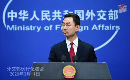 China's MFA Spokesperson Geng Shuang during the press conference. Photo credit to MFA