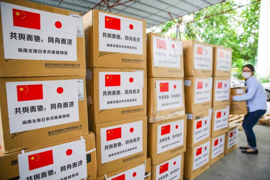China's Hainan donates 200,000 pieces of medical masks to Japan, South Korea. ©DR