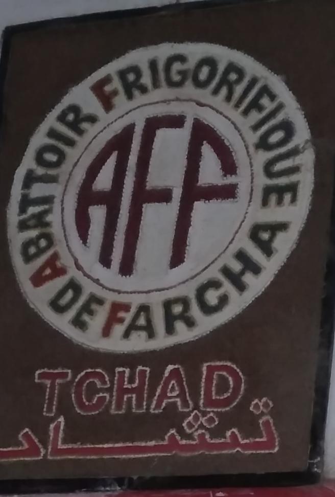 Tchad : colère des salariés de l'abattoir frigorifique de Farcha