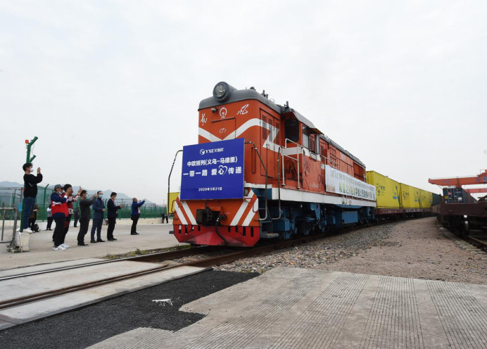 The first China-Europe freight train carrying medical supplies departs from Yiwu West Railway Station, east China's Zhejiang province for Spain to assist the country to fight COVID-19, March 21, 2020. Gong Xianming/People's Daily Online