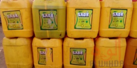 Tchad : le Mayo Kebbi Ouest reçoit plusieurs tonnes d'aide alimentaire. ©Foka Mapagne/Alwihda Info