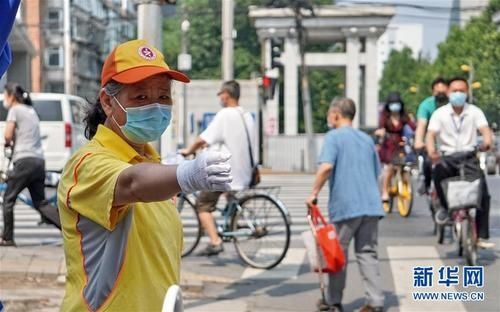 Beijing takes measures to intensify epidemic prevention