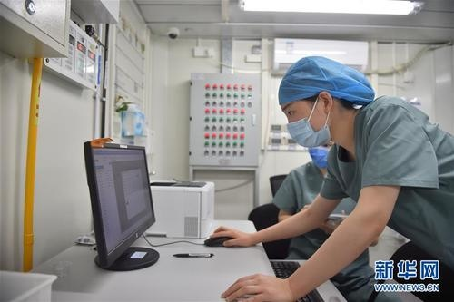 Beijing further tightens epidemic prevention, control measures