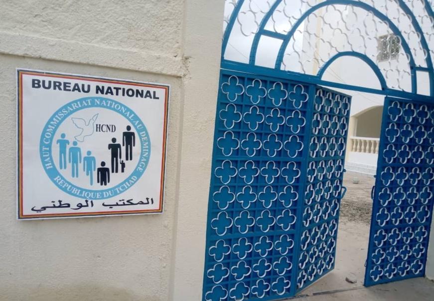 Le Haut commissariat national de déminage (HCND). © HCND