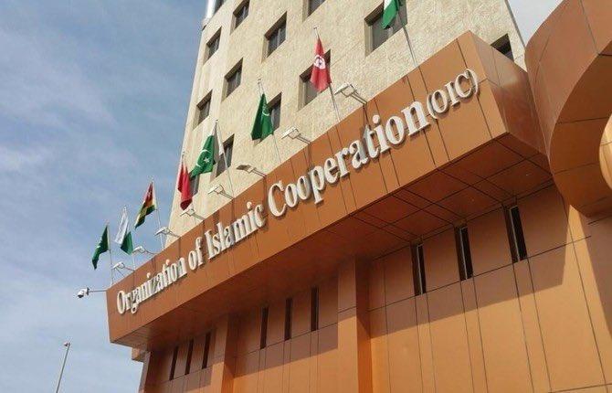 Développement du commerce dans les pays de l'OCI : création d'un Fonds de 50 millions $. © Dr/OCI
