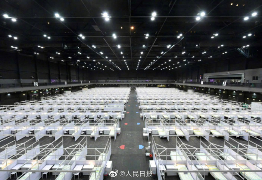 The overview of HongKong makeshift hospital in the Hong Kong AsiaWorld Expo. Photo from People's Daily Weibo