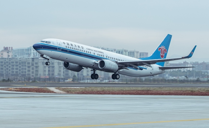 A flight from China Southern Airline landing at Yiwu Airport in SE China's Zhejiang Province. Photo: Lv Bin / People's Daily Online