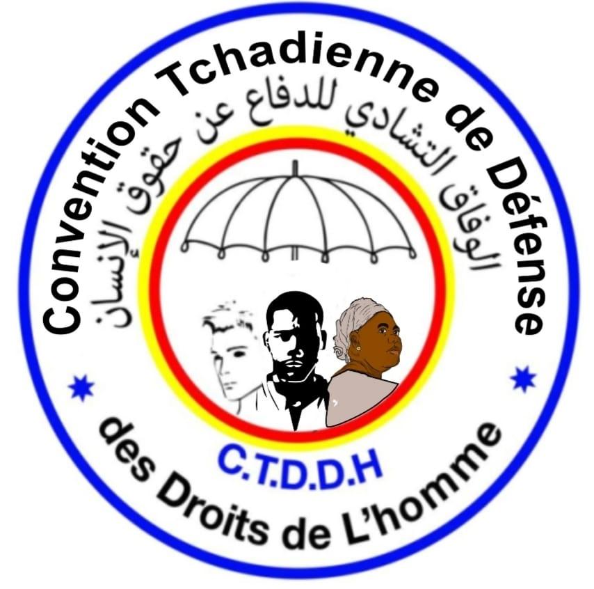 Tchad : l'assemblée générale de la CTDDH ne pourra pas avoir lieu
