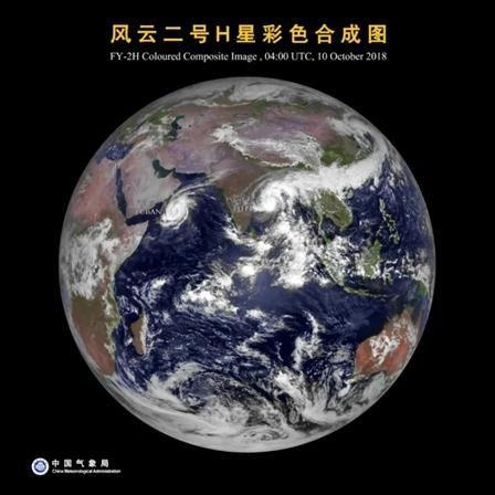The colored composite image taken by FY-2H satellite. Photo: courtesy of the CMA