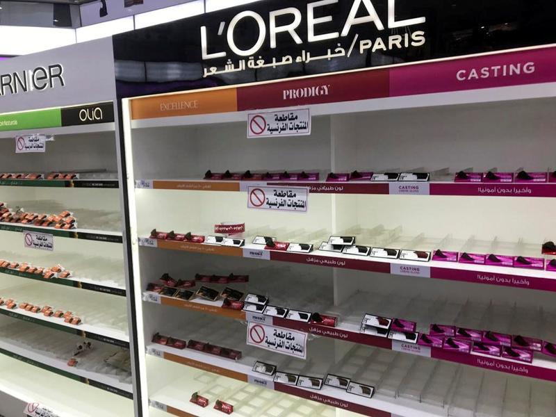 Un rayon de marché vidé des produits français dans un pays arabe. © DR