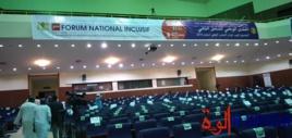 La salle du Palais du 15 janvier qui va accueillir le 2ème Forum national inclusif. © Ben Kadabio/Alwihda Info