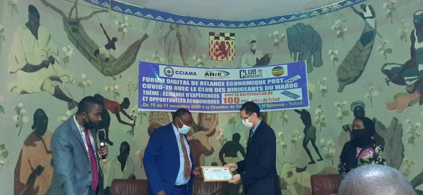 Tchad - Maroc : de l'optimisme à l'issue du forum digital sur la relance économique