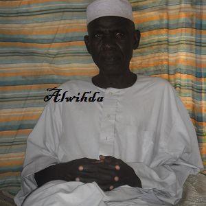 Le défunt Mawya Mahamat