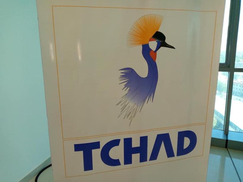 Tchad : l'ONAMA dévoile son nouveau logo, une version améliorée de l'ancien