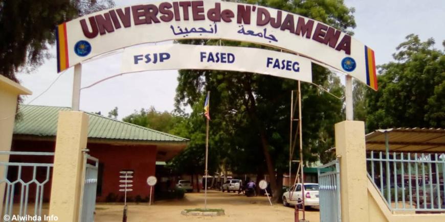 Tchad : l'Université de N'Djamena exclut des étudiants pour bizutage et perturbations