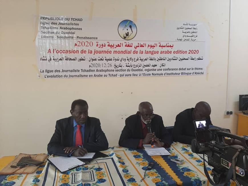 Tchad : une conférence-débat pour retracer l'évolution de la presse arabophone