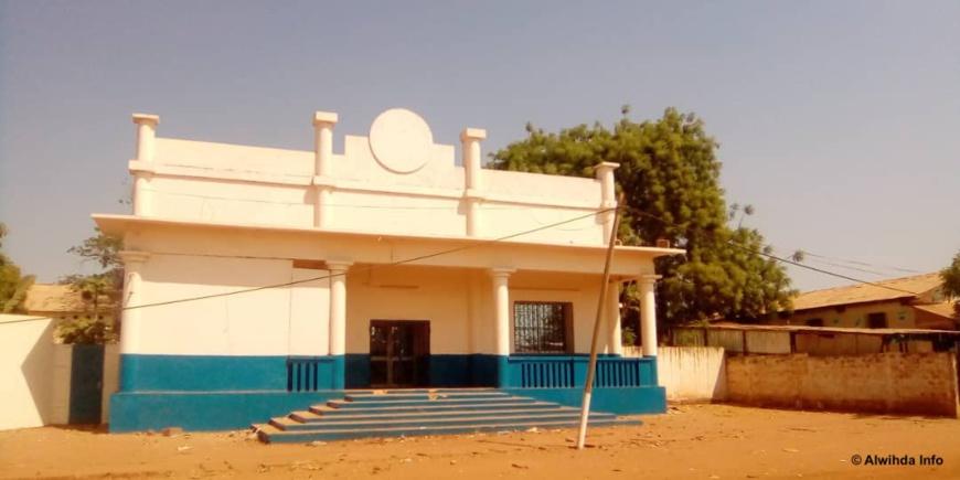L'ex-agence Ecobank de Pala. © Foka Mapagne/Alwihda Info