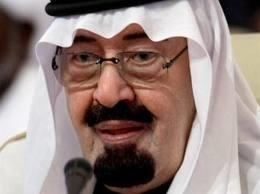 L'Arabie saoudite passe à l'acte, une vingtaine de personnes arrêtées