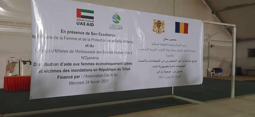Tchad : Dar al-Bir appuie les groupements féminins vulnérables