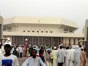 L'Assemblée nationale tchadienne à Ndjamena. AFP / Issouf Sanogo