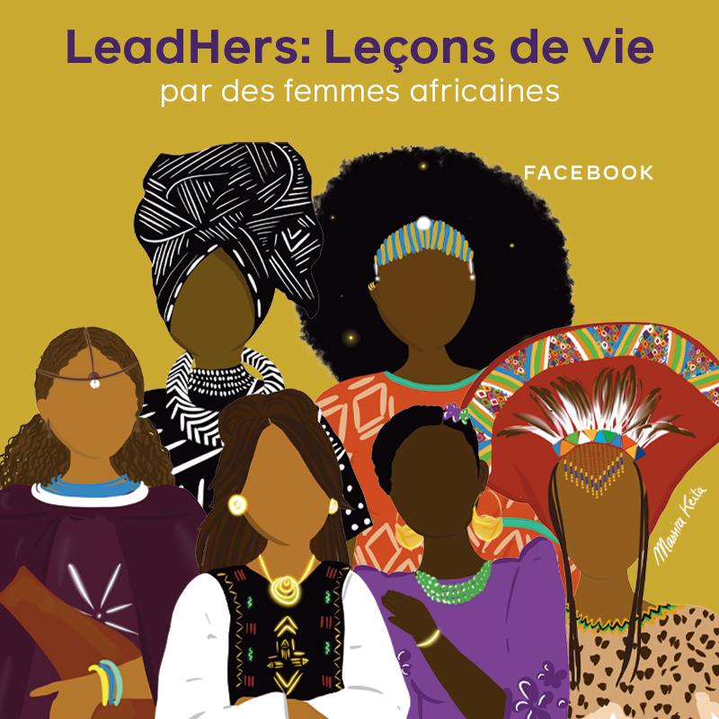 Facebook publie LeadHERs : un livre qui met en lumière des femmes leaders de toute l'Afrique