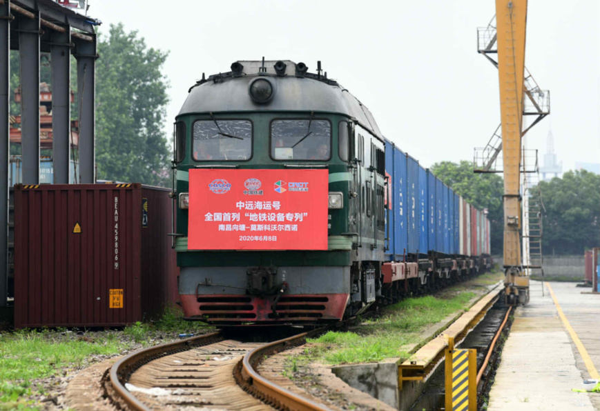 A China-Europe freight train leaves the Xiangtang international land port in Nanchang county, east China's Jiangxi province, for Moscow, Russia, June 8, 2020. (Photo by Hu Guolin/People's Daily Online)