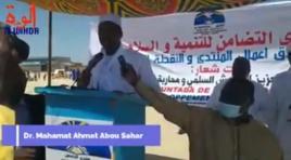 Tchad : Al-Mountada demande au CMT de conserver les acquis de la démocratie