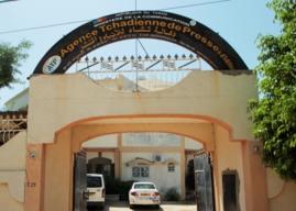 Tchad : le personnel de l'ATPE lance un préavis de grève