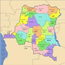 La diaspora congolaise inquiète sur la liste finale du Comité préparatoire des concertations nationales