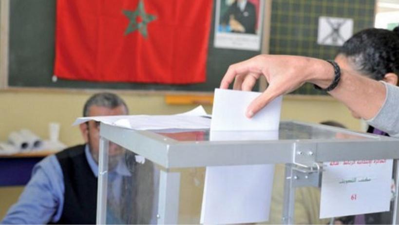 Maroc : l'organisation des élections générales liée à une performance économique