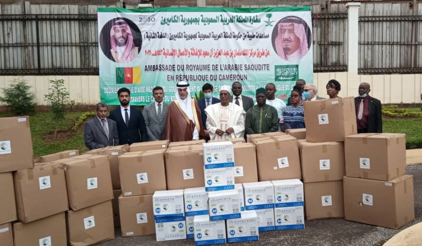 don de l'Arabie saoudite dans la lutte contre le Covid-19
