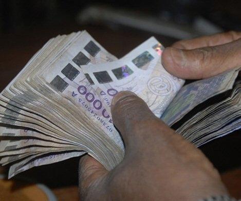 Centrafrique : Les salaires payés demain aux fonctionnaires