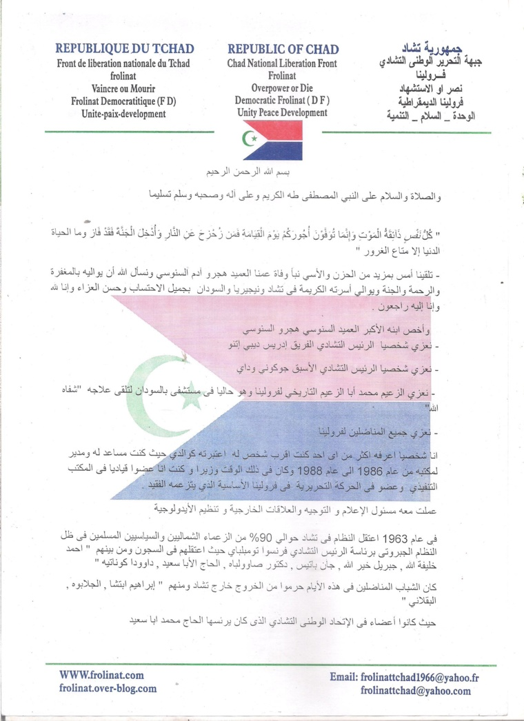 Les tchadiens rendent hommage à Hadjaro Sanoussi
