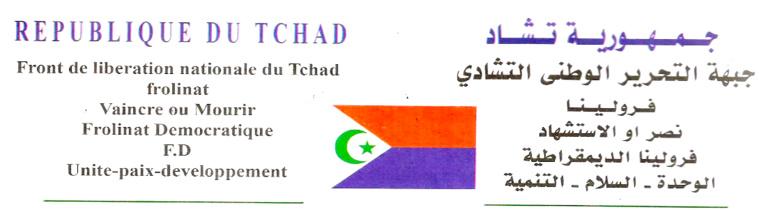 Tchad : Le Frolinat veut présenter un candidat aux élections présidentielles