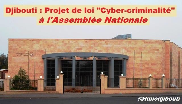 Djibouti adoptera un dispositif contre la cybercriminalité lors de la prochaine séance publique de l'Assemblée nationale