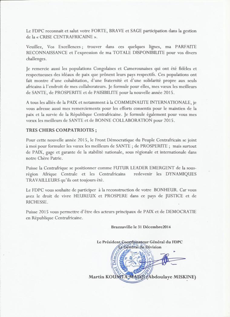 Voeux de nouvel an du Général Adoulaye Miskine, Président  du FDPC