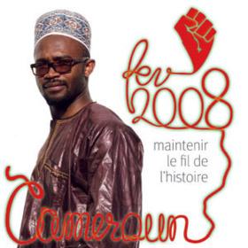 MOUVEMENT DE FEVRIER 2008 AU CAMEROUN:  7ème SEMAINE INTERNATIONALE DES MARTYRS