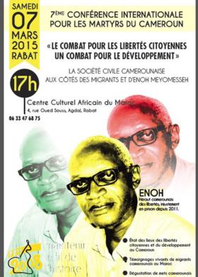 Rabat, Commémoration émeutes de février 2008 au Cameroun, Invitation à la Grande conférence... Le combat pour les libertés citoyennes, un combat pour le développement