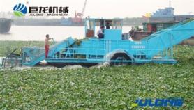 Vente bateau faucardeur aquatique