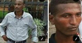 DJIBOUTI : La TYRANNIE FRAPPE ENCORE ...