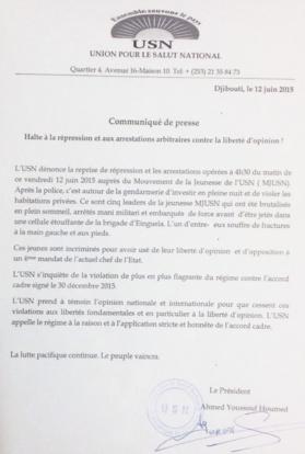 DJIBOUTI : Halte à la répression et aux arrestations arbitraires contre la liberté d'opinion !