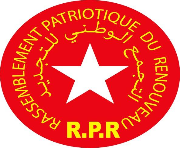 Tchad : Les victimes des attentats non prise en charge par le gouvernement, selon le RPR