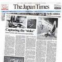 Darfour: le Japon refuse de transposter les troupes burundaises