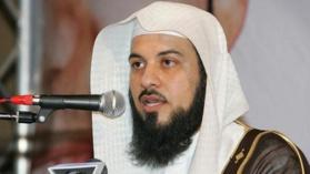 Le prédicateur Arifi, proche des extrémistes, indésirable au Maroc