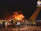 Soudan: un Airbus A310 de Sudan Airways prend feu à Khartoum