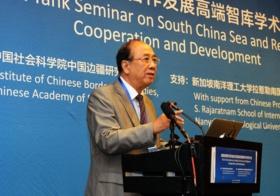 Séminaire sur la mer de Chine méridionale à Singapour