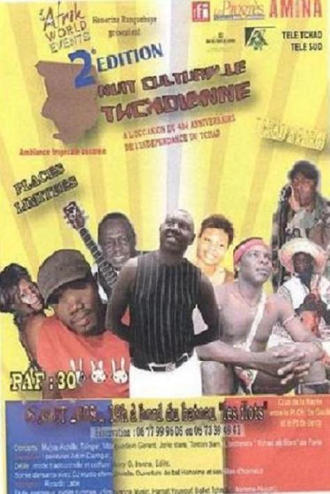 Tchad à Paris: le 48ème anniversaire de l'Indépendance du Tchad se fête en musique à Paris
